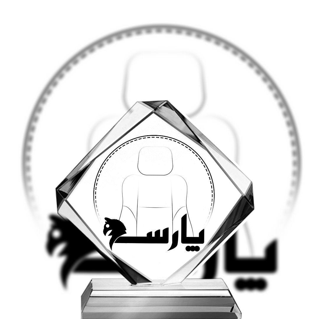 پارسه – فروشگاه اینترنتی روکش صندلی و تودوزی